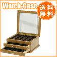 MED-1348 木製 ウォッチケース 3段【送料無料】(完売・販売終了)