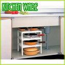 コンロ下フリーラック3段タイプシンク下 収納 ラック シンク下収納 キッチン収納 調理器具 便利収納...