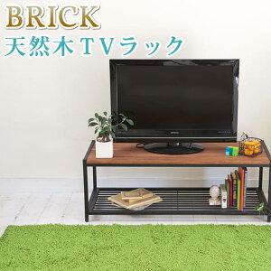 天然木製テレビラック(ローラック)【送料無料 簡単