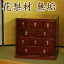 EE-8030 花梨 引出箪笥 カリン 無垢中国美術 唐木家具 花梨天然木 茶箪笥