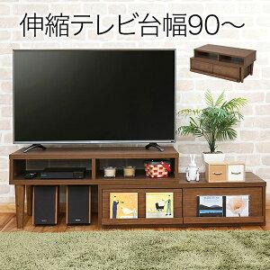 AAF-7218 ローボード テレビ台 テレビボード テレビラ