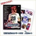 374-dvd3-set2