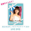 374-dvd6