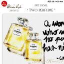 【代引き不可】【ミニサイズ】アートパネル「TWO PERFUME」サイズ38.1×25.4cm ファッションの絵画 ブランドモチーフポップアート アートフレーム...