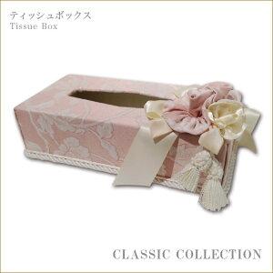 ティッシュケース 花柄ピンクシリーズ クラシックコレクション Jennifer Taylor ジェニファーテイラー  フラワーピンク ・・・