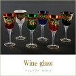 ワイングラス 6Pセット チェコ製グラス クリスタルガラス ボヘミアンガラス ダイニング雑貨 コップ グラス 食器 テーブルウェア 姫系インテリア渡辺美奈代セレクト