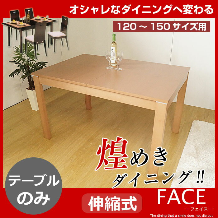Kaguyatai rakuten global market sale outlet price cheap for Mail order furniture stores