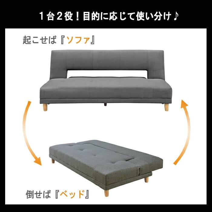 ベッド ソファーベット セミ ...