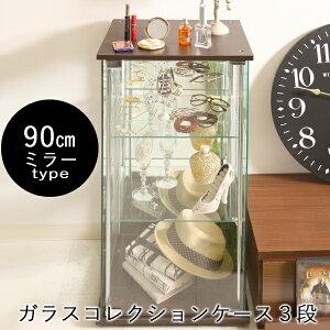 ディスプレイ ショーケース フィギュア コレクション ガラスコレクションケース フィギア