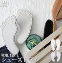 『着後レビューで選べる特典』 日本製 珪藻土 「なのらぼ 足快シューズドライ 一足分」(2枚1組)靴