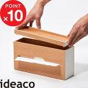 ideaco 「 Roof Paper Box Slim ( ルーフペーパーボックススリム )」 ティッシュケース ペーパータオルケース ティッシュカバー ティッ..