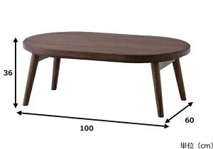 �ޤ��/�ޤꤿ���ߡ֥ե�����ǥ������ĥ����100�פ����ĥơ��֥�[100×60cm]�бѴɥҡ�������ȥ�ǥ������ʱ߷����������˼�?�ơ��֥롢��ӥơ��֥������̵����