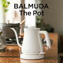 『レビュー投稿で今治タオル他』 「BALMUDA The Pot (ザ・ポット)」バルミューダ ケトル 電気K02A-BK K02A-WH [ブラック/ホワイト] 電気ケトル 電気ポット 湯沸かしポット 湯沸かし器 お湯 沸かす 時短 【ギフト/プレゼントに】