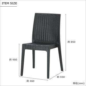 STERA「ステラガーデン3点セット80×80cm」<肘なしチェア×2、テーブル×1>≪ブラックグレー≫ガーデンファニチャーガーデンテーブルガーデン家具机テーブルチェア椅子ファニチャー庭エクステリアガーデン【送料無料】