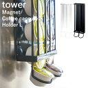 ドルチェグスト 「マグネットコーヒーカプセルホルダー L タワー」 tower コーヒーカプセル カプセルコーヒー カプセル ストッカー ディスペンサー スリーブ 入れ物 ケース ドルチェグスト 磁石 マグネット 収納 山崎実業 YAMAZAKI