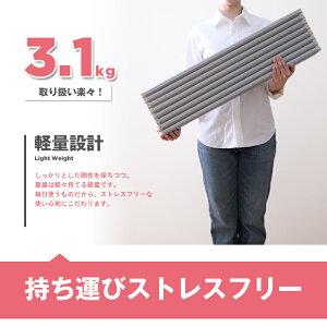 �����������ݡ��ɥ�����Ϥ�դ�[Ag�䥤������Ϥ�դ�W14/W-14(80×140��)][����80×139.2×1.1cm]�ޤꤿ���ߥ����ץ���С���Ϥ�ե��դ�դ���Ϥ������Ϥ�ե�������Ϥ�դ��䥤����Ag��������ץ�����ڤ��ݲ�