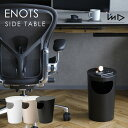 ENOTS <エノッツ> サイドテーブル [ホワイト/ベージュ] インテリア テーブル ごみ箱 ベッド横 ナイトテーブル おしゃれ シンプル I'MD IMD アイムディー 岩谷マテリアル イワタニ 日本製