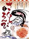《釜揚げ桜えびセット》〈ギフトパッケージ入り〉送料無料 静岡 駿河湾産お歳暮 贈り物 桜
