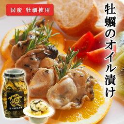 塩辛専門店の《牡蠣のオイル漬け》〈190g〉ふっくら濃厚な味わいと燻製の芳醇な香り「ぐるナイ・おとなの週末で紹介」