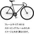 ◎◎○【代引不可です】フジ FUJI シングルスピードバイク フェザー ブラック FEATHER 2013年モデル BY-00099 フレームサイズ490mm★
