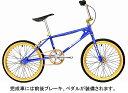【〜25.0kg】KZ-01 6th ロイヤルブルー KUWAHARA クワハラ BMX KZ-01-6th-BL