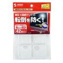 サンワサプライ SANWA SUPPLY TVQL-GEL2 薄型テレビ用耐震ジェル TVQLGEL2★