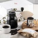 コーヒー セット セット商品 ギフト 食べ物 送料無料 コーヒーミル コーヒー 手動 オーガニック コーヒー豆 セット ドリッパー ドリップ 珈琲 有機 おしゃれ 器具 2020  退職祝い ブラックフライデー