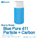 空気清浄機 Blue Pure 411 Particle +...