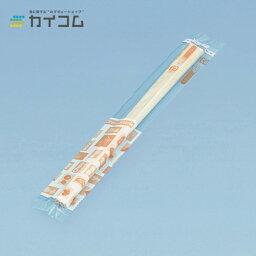 完封樺元禄OP完封(SP-2)サイズ:8寸(楊枝入)入数 : 2500単価 : 3.7円(税抜)