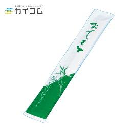 白楊元禄完封箸(竹柄)サイズ:8寸入数 : 4000単価 : 2.99円(税抜)