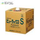 ピューラックスS 18Lサイズ : 18L入数 : 1単価 : 5000円(税抜)
