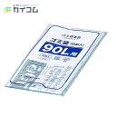 ゴミ袋 90L(印刷入)サイズ:025×900×1000mm入数 : 10単価 : 21.11円(税抜)