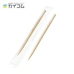ポリ完封楊枝(水野PB)サイズ:65mm入数:1000単価:0.65円(税抜)