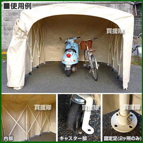自転車の 物置 自転車収納 diy : バイクガレージバイク収納物置 ...
