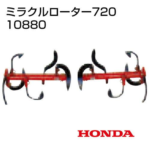 F220用ミラクルローター720【おしゃれ おす...の商品画像