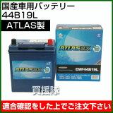 ���ȥ饹 ����������� �Хåƥ ATLASBX EMF 44B19L ̩�ļ� ��atlas �����Хåƥ ���� 44B19�ۡڤ������ ���������[CB99]