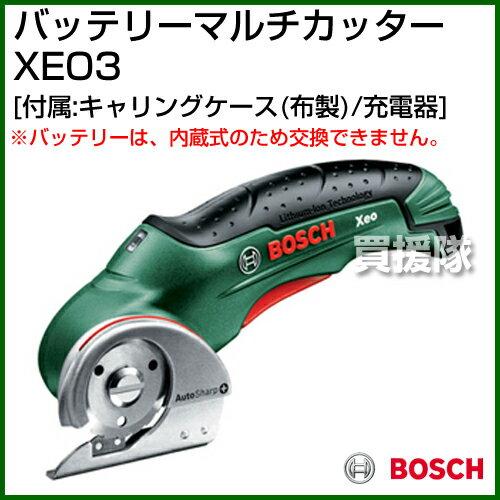 【楽天市場】BOSCH バッテリーマルチカッター XEO 3 【ボッシュ 工具 電動工具 DIY ツール 工具