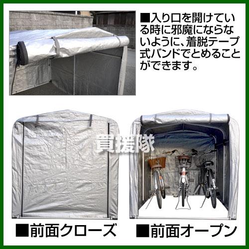 自転車の 自転車 ガレージ おしゃれ : サイクルハウス 3S 【自転車 ...