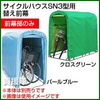 自転車用 自転車用物置 : 自転車 倉庫 物置 収納 自転車 ...