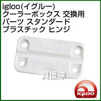 igloo(�����롼)�����顼�ܥå������ѥѡ��ĥ���������ɥץ饹���å��ҥڥ����롼�����?����ܥå����ѥѡ��ĥ�����������ʥ����ȥɥ��ޥ���ץ����顼���ʡۡ�avt�ۡڤ�����줪�������[CB99]