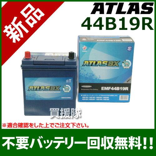 アトラス 充電制御車用 バッテリー ATLASB...の商品画像