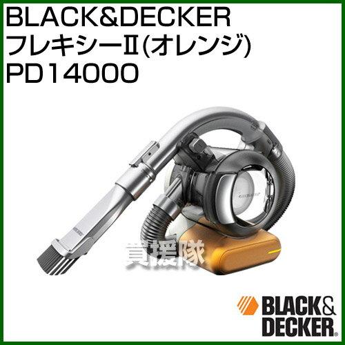 BLACK&DECKER フレキシー2(オレンジ) PD1400O [カラー:オレンジ] …...:kaientai:10273829