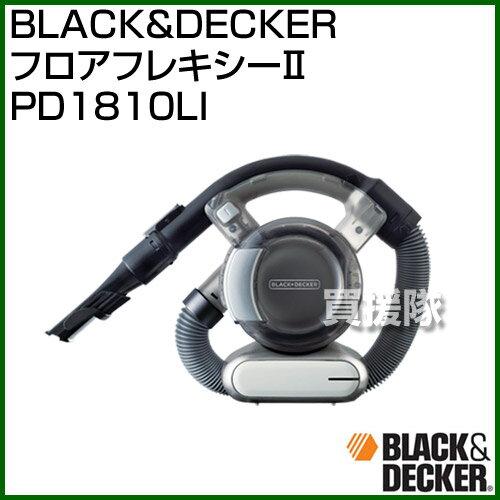 BLACK&DECKER フロアフレキシー2 PD1810LI 【一人暮らし 大掃除 クリ…...:kaientai:10273828