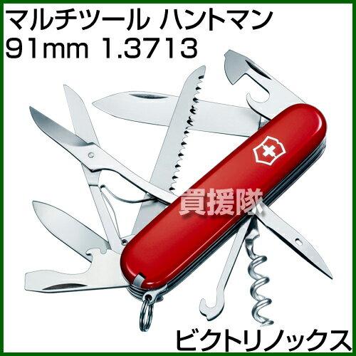 ビクトリノックスマルチツールハントマン91mm13713[カラー:レッド]アウトドアギアナイフ・マル