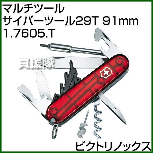 ビクトリノックスマルチツールサイバーツール29T91mm17605T[カラー:レッド]アウトドアギア