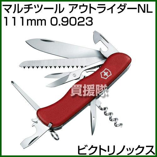ビクトリノックスマルチツールアウトライダーNL111mm09023[カラー:レッド]アウトドアギアナ
