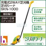 �ڴ�ָ����ò�SALE�ۥҥ饭 ���ż� 2WAY �����ɥ쥹 ��ư�Ǵ��� �Ǵ���� SKN-1000�ڼǴ��굡 ��ʧ �� �Хꥫ�� �Ǵ���ν� ���Ф���Τ��� TU-690 �Ǵ��ν���Ʊ���� ������ �ϥ�ǥ� ���̡ۡڤ������ ���������[CB99]