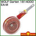 ウルフガルテン WOLF Garten 1814000 EA-M 【播種機 タネ 種まき 種子 播種 播き】【おしゃれ おすすめ】[CB99]