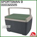 イグルー 小型 クーラーボックス スポーツマン 9
