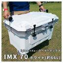 igloo(イグルー) クーラーボックス IMX 70 (約66L) 00049830 [カラー:ホワイト] 【igloo クーラーボックス イグルー イグロー 保冷ボックス 保冷バッグ キャンプ用品 釣り用 アウトドア マリン キャンプ クーラー 用品】【おしゃれ おすすめ】[CB99]